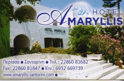 AMARYLLIS HOTEL ΞΕΝΟΔΟΧΕΙΟ ΞΕΝΟΔΟΧΕΙΑ ΠΕΡΙΣΣΑ ΣΑΝΤΟΡΙΝΗ ΣΑΛΙΒΕΡΟΣ ΠΑΝΤΕΛΗΣ