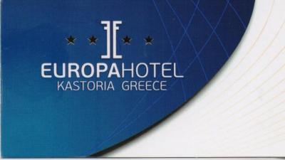 EUROPA HOTEL ΞΕΝΟΔΟΧΕΙΟ ΞΕΝΟΔΟΧΕΙΑ ΚΑΣΤΟΡΙΑ ΚΑΛΑΙΤΖΙΔΗΣ ΜΩΥΣΗΣ
