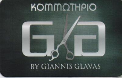 SMARTTRAVEL.GR G & G ΚΟΜΜΩΤΗΡΙΑ ΚΟΜΜΩΤΗΡΙΟ ΚΑΛΛΙΘΕΑ