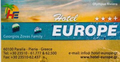 HOTEL EUROPE ΞΕΝΟΔΟΧΕΙΟ ΞΕΝΟΔΟΧΕΙΑ ΚΑΤΕΡΙΝΗ ΠΙΕΡΙΑΣ ΖΩΒΑΣ ΓΕΩΡΓΙΟΣ ΚΑΙ ΣΙΑ ΕΕ