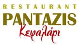PANTAZIS RESTAURANT ΧΩΡΟΙ ΕΣΤΙΑΣΗΣ ΑΡΓΟΣ