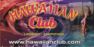 HAWAIIAN CLUB  MUSIC BAR ΖΑΚΥΝΘΟΣ