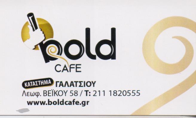 BOLD CAFE ΚΑΦΕΤΕΡΙΑ DELIVERY CAFE SNACK ΚΑΦΕΤΕΡΙΕΣ ΓΑΛΑΤΣΙ ΔΗΜΟΥΤΣΟΣ ΒΑΣΙΛΕΙΟΣ