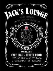 JACK'S LOUNGE ΚΑΦΕΤΕΡΙΑ CAFE SNACK BAR ΚΑΦΕΤΕΡΙΕΣ ΓΛΥΦΑΔΑ MERZA BAUER