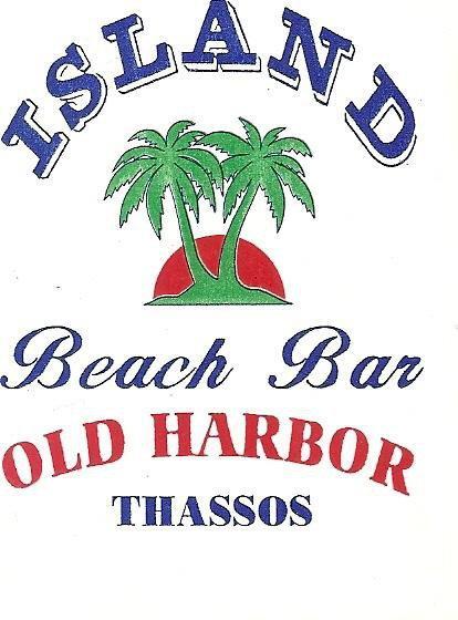 BEACH BAR ISLAND THASOS ΚΑΦΕΤΕΡΙΑ ΘΑΣΟΣ ΙΑΤΡΟΥ ΓΕΩΡΓΙΑ