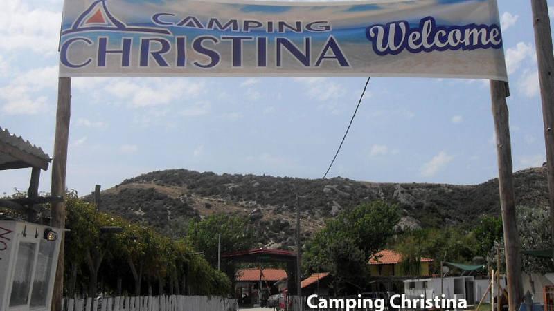 ΚΑΜΠΙΝΓΚ ΚΑΤΑΣΚΗΝΩΣΗ CAMPING CHRISTINA KRIARITSI ΚΡΙΑΡΙΤΣΙ ΣΥΚΙΑ ΧΑΛΚΙΔΙΚΗ