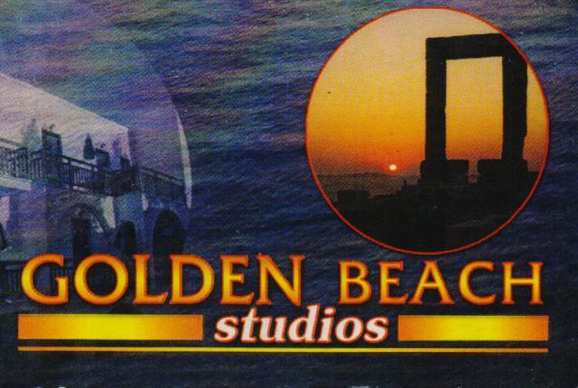 GOLDEN BEACH STUDIOS ΕΝΟΙΚΙΑΖΟΜΕΝΑ ΔΩΜΑΤΙΑ ΝΑΞΟΣ ΛΑΓΟΓΙΑΝΝΗ ΝΙΚΟΛΕΤΑ